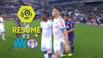 Olympique de Marseille - Toulouse FC (2-0)  - Résumé - (OM-TFC) / 2017-18