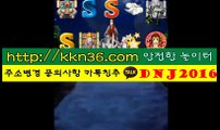 릴 게임 동영상[[홈 피 - kkn36.com ]릴 게임 동영상 릴 게임 동영상 릴 게임 동영상
