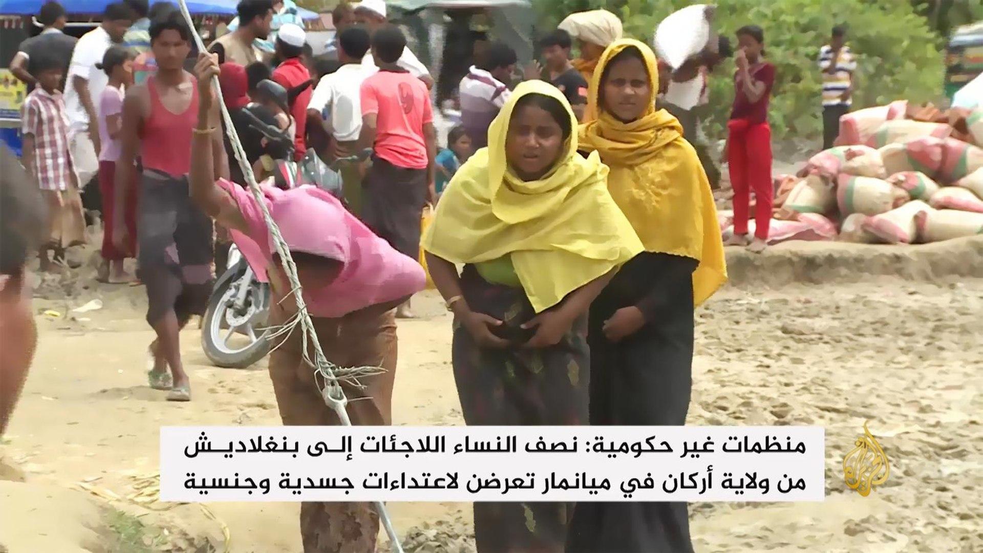 الجزيرة ترصد قصص اعتداء على مسلمات الروهينغا