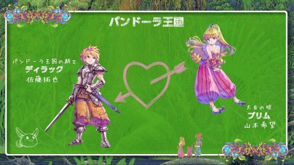 Secret of Mana :  3 Player Gameplay Video