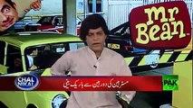 Chaudhry Nisar aur Mian Sahib kay darmiyan ikhtelaf ki waja kia hai- Parody