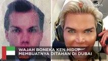 Boneka Ken hidup ditahan pihak imigrasi karena tidak mirip dengan foto paspornya - TomoNews