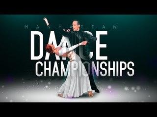 2017 Manhattan Dance Championships Hype Video