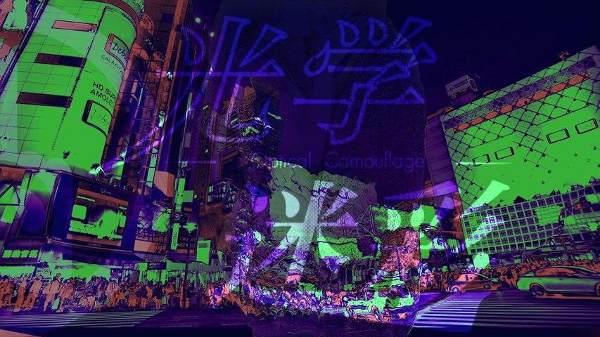 光学迷彩 - Optical Camouflage