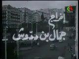 Film Algérien - Eddi wella khelli  1 2