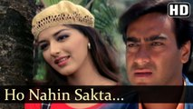 Ho Nahin Sakta (Full HD Song) Diljale (1996) | Ajay Devgan | Sonali Bendre | Udit Narayan | Playful |