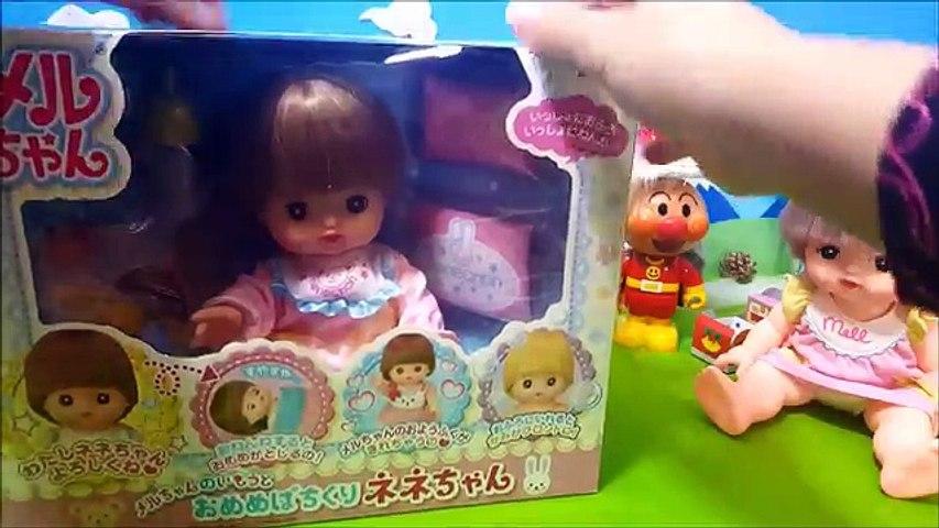 メルちゃん のいもうと おめめぱちくり ネネちゃん なかよしパーツ お世話 おもちゃ アンパンマンおかあさん❤Baby Doll Mellchan Sister
