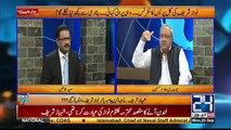 What Nawaz Sharif Said to DG IB About Shahid Khaqan Abbasi? Ch Ghulam Hussain Reveals