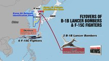 B-1B, F-15C flyovers conducted under close coordination between Seoul, Washington