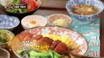 뚱4의 일본가정식 먹방 젓가락으로도 빨리 많이 먹을 수 있다 [맛있는 녀석들 Tasty Guys] 135회