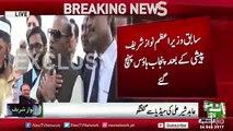 Nawaz Sharif Sahib Imran khan ki Trhan Adalat se Maafi nahi Mangin ge-PMLN Leader Abid Sher Ali Media Talk