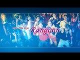 Mere Piya Gaye Rangoon   Bollywood Song   Hindi Movie Song   Mere Piya Gaye    Rangoon Song  