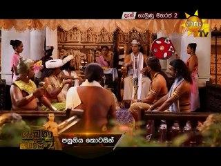 Gemunu Maharaja 2 - 26/09/2017 - 97