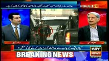 Carrying arms inside court is strictly prohibited: Aitzaz Ahsan