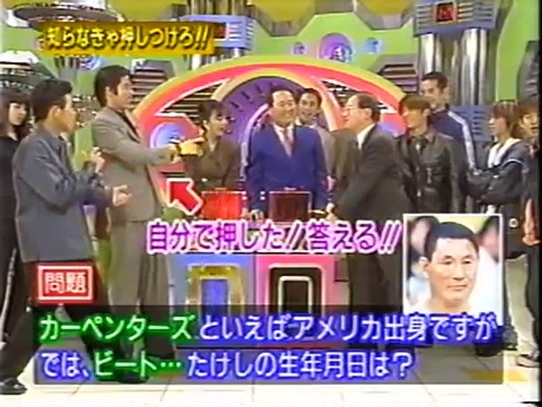 マジカル頭脳パワー!! 1997年2月6日放送 - video Dailymotion