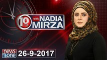 10pm with Nadia Mirza   26 September-2017  Yasmin Rashid   Chaudhry Manzoor   Mian Atiq  