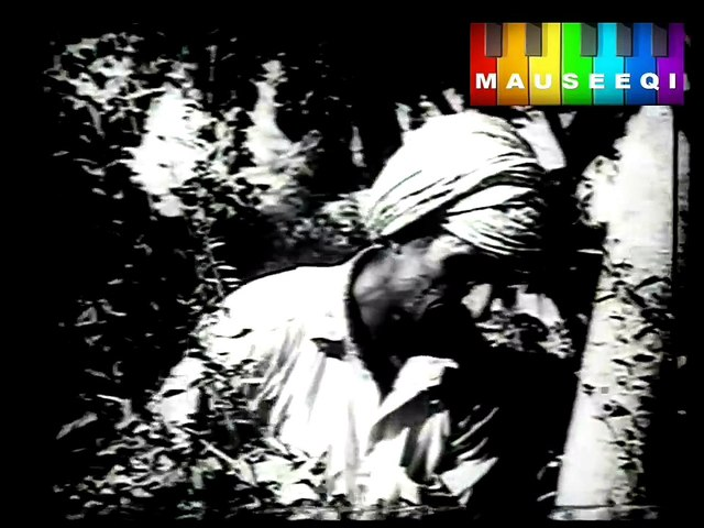 Kalam Mian Muhammad Bakhsh - Awaz Shaukat Ali - Film Rajjo - MD Nazir Ali