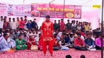 New Haryanvi Dance - Haryanvi Stage Dance - Latest Haryanvi Dance - Husan Ka Lada - Maina Haryanvi