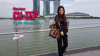 Review CU-TEP Exam , the session of September 2017