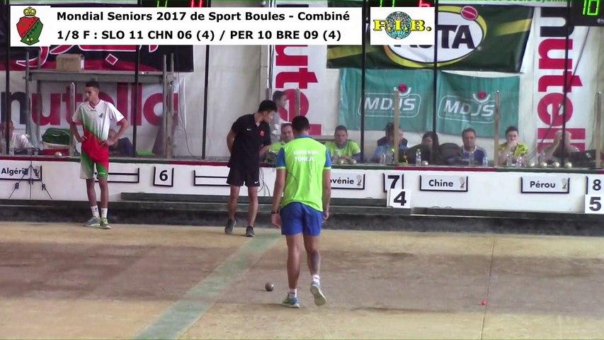 Huitièmes de finale du combiné, Mondial Seniors, Casablanca 2017