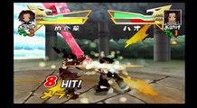 Shaman King: Funabari Spirits (PS2) Yoh vs Hao
