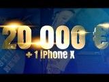 Le Super 7 20 20 : Gagne 20 000¤ + un iPhone X !