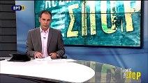 Πουλά την ΠΑΕ ΑΕΛ ο Κούγιας (Συνέντευξη τύπου 27-09-2017) Κόσμος των σπορ-ΕΡΤ3