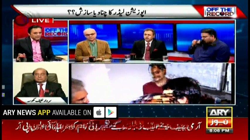 Nawaz Sharif returned to salvage his party: Aijaz Awan
