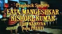|| Bade Dil Wala  Full Movie Part 1/3 | Rishi Kapoor, Tina Munim, Sarika ||
