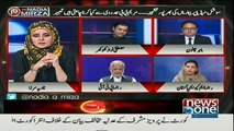 10PM With Nadia Mirza - 27th September 2017