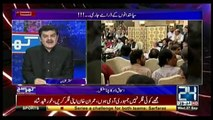 Khara Sach Luqman Kay Sath - 27th September 2017