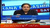 Aaj Rana Mubashir Kay Sath - 27th September 2017