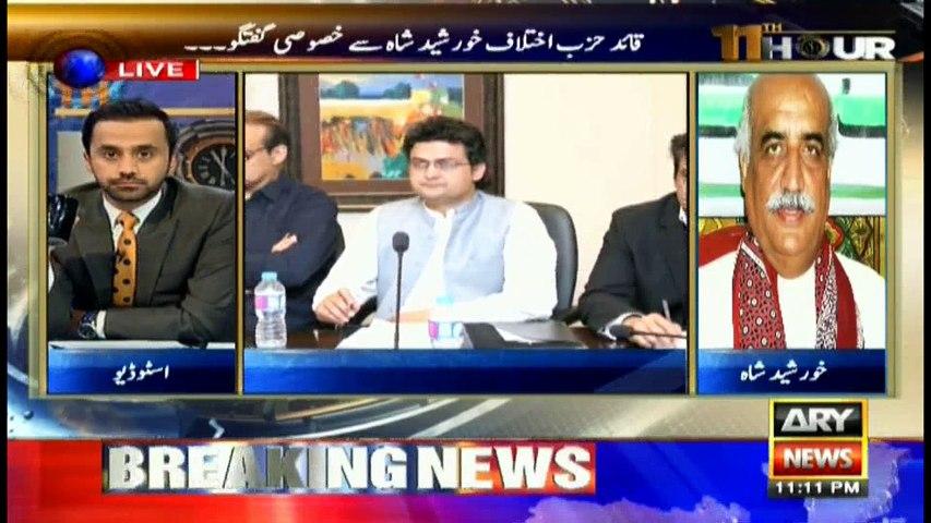 Khursheed Shah says he didn't allow PTI's resignation