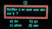 GK PART - 23. | GK Questions and Answers | GK in Hindi | General Knowledge | gk |