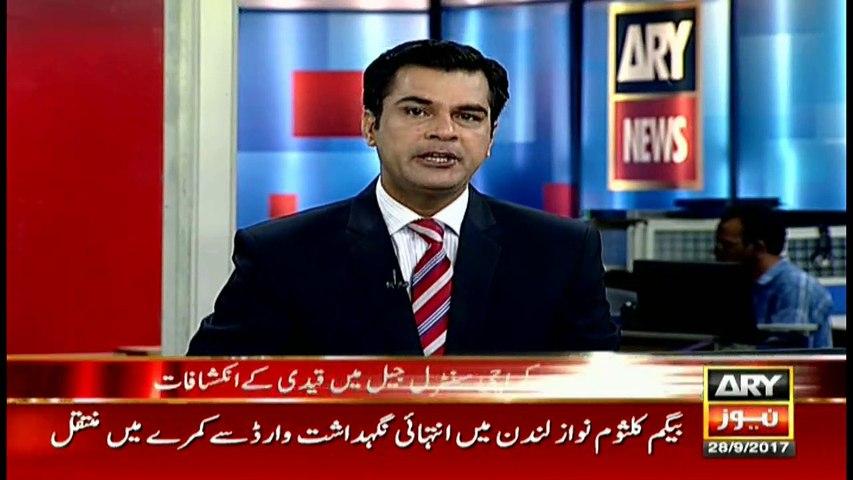 Karachi central jail's prisoner reveal astonishing details