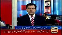 Cricketer Imad Wasim refutes 'fan's' allegations