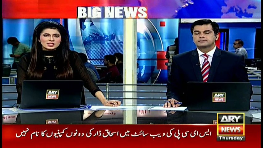 Karachiites face a new threat