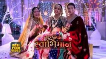 Swabhiman - 28th September 2017 - Upcoming Twist in Swabhiman _ Colors Tv Serial