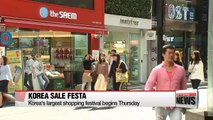 Korea's biggest shopping festival begins Thursday