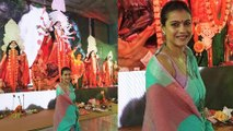 Kajol Begins Durga Puja 2017 Celebrations | Navratri 2017