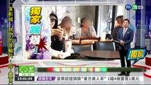 直擊女騙子! 誆65折賣高鐵票