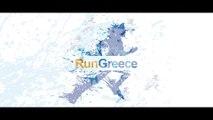 RUN GREECE RODOS 2017 - ΟΙ ΕΓΓΡΑΦΕΣ ΣΥΝΕΧΙΖΟΝΤΑΙ