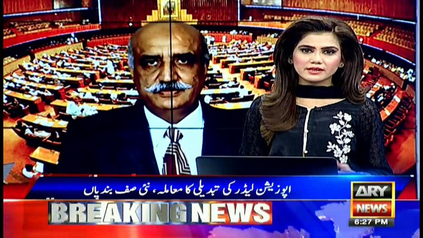 Who will be the new Leader of Opposition in NA?