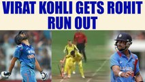 India vs Australia 4th ODI : Rohit Sharma gets run out after bad call from Virat Kohli | Oneindia News