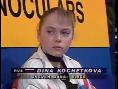 1994 World Championships – Women's Event Finals