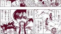 七つの大罪 236 「 絶望ランデブー」- Nanatsu no Taizai 236