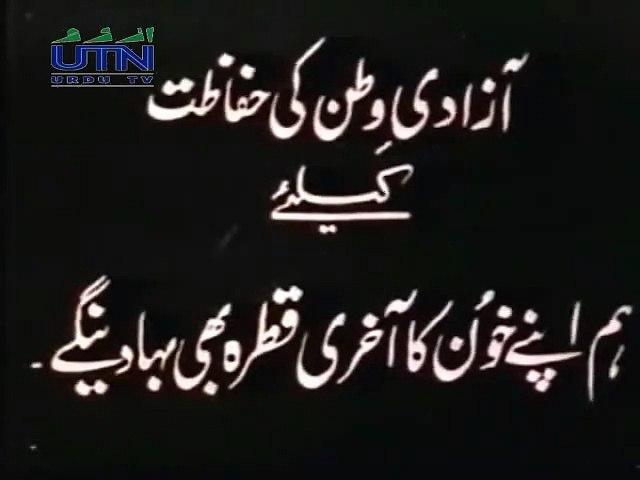 Meri Wadi Meri Basti - Munir Hussain & Zubeda Khanam Chorus - Music Safdar Hussain - Film Khyber Pass (1964)