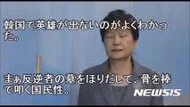 【韓国崩壊】【画像】パククネさん(65)の現在がヤバすぎる!逮捕監禁中の悲惨すぎる現状が暴露されて日本側ドン引き。色々な意味でヤバすぎる姿な模様【韓国の反応】【侍newsチャンネル