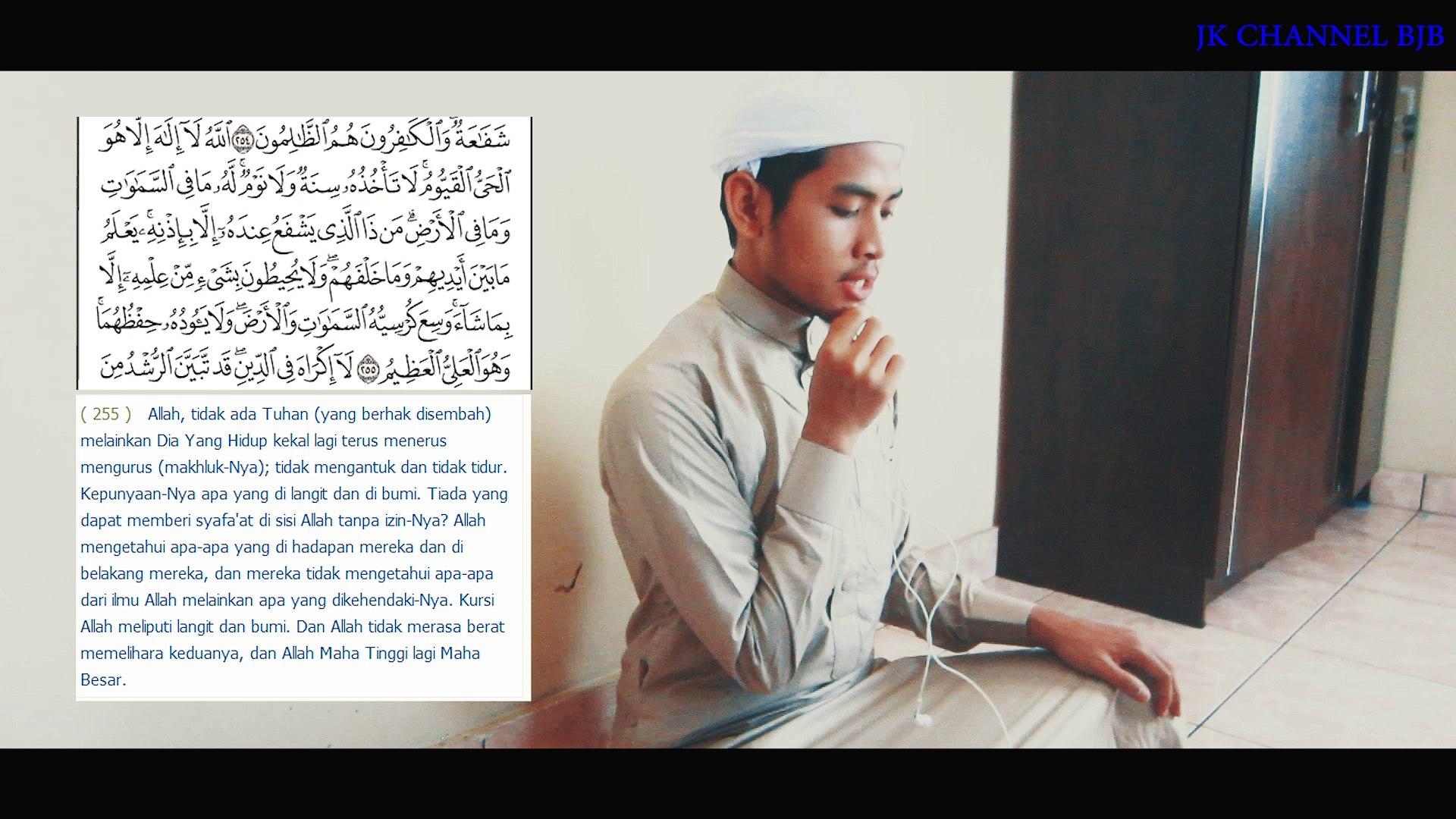 Qur'an Surah yang Membuat Syaitan dan Jin akan Terbakar