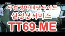 서울경마 , 부산경마 , TT69 . ME 경정결과